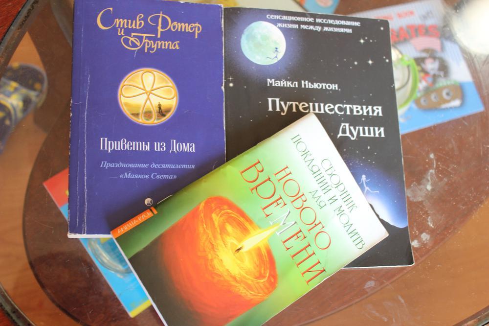 Скачать книгу путешествие души