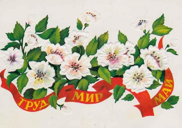 may-day-spring-1