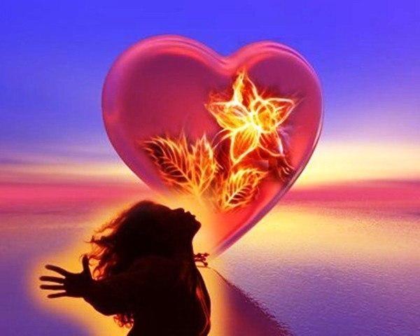 Сердце от Любви жжетСЯ