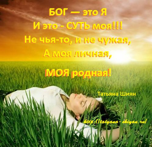 bog-eto-ya3