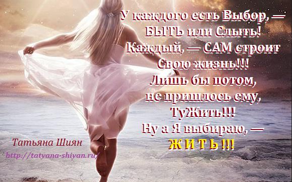 u-kazhdogo-est-vyibor12113